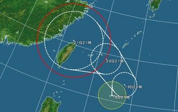 2013年台風12号予想進路.jpg
